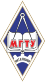 NMSTU Logo